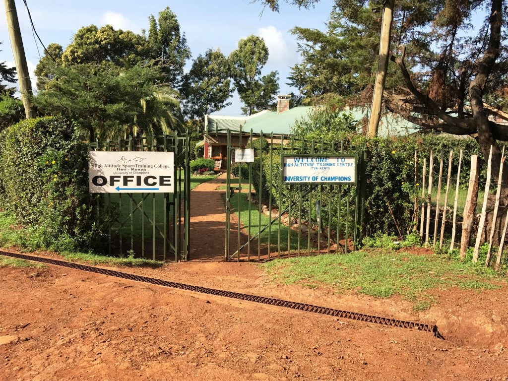 The serene compound of Lornah Kiplagat's high altitude training base in Iten