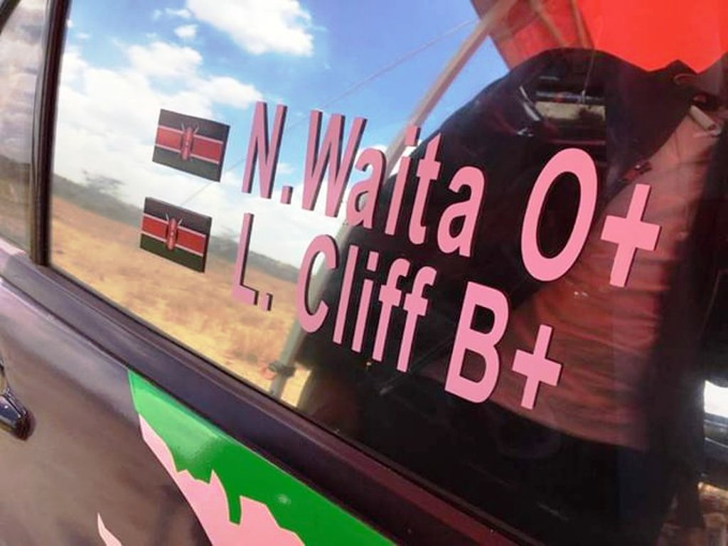 There will also be the Mitsubishi entry and return to rally competition of Nzioka Waita, Chief of staff office of the President of Kenya